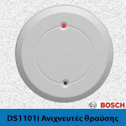 Bosch DS1101I
