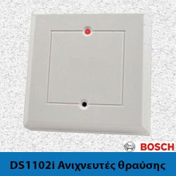 Bosch DS1102I
