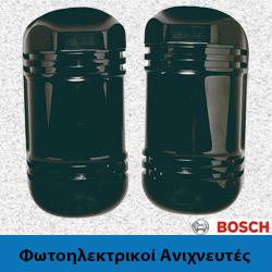Bosch DS422i & DS426i