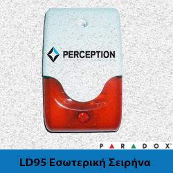 Paradox LD95