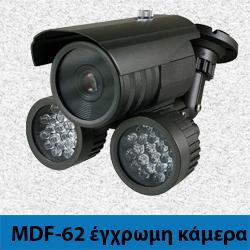 MDF-62