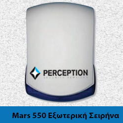 Mars 550
