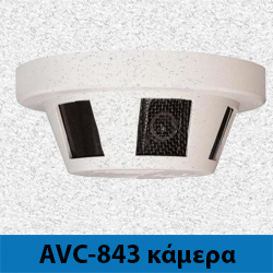 AVC-843_1