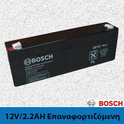Bosch 12V-2.2AH