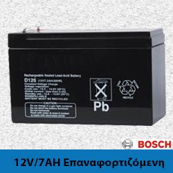 Bosch 12V-7AH