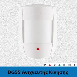 DG 55