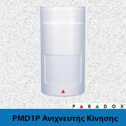 PMD1P