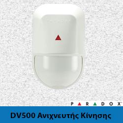 DV500