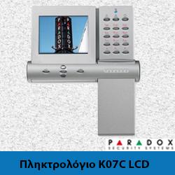 Paradox K07C LCD