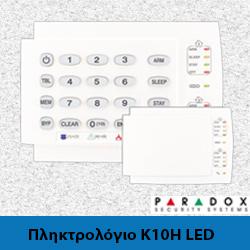 Paradox K10H