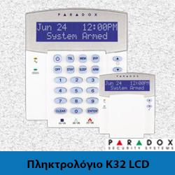 Paradox K32 LCD