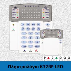 Paradox K32RF LED