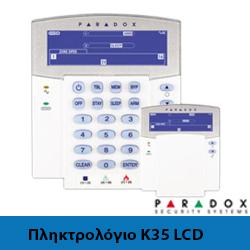 Paradox K35 LCD