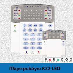 Paradox K32 LED