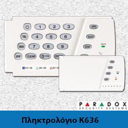 Paradox K636