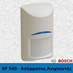 RF 940