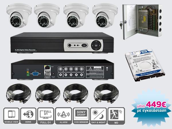 vandsec-4-cameras-kit_dome